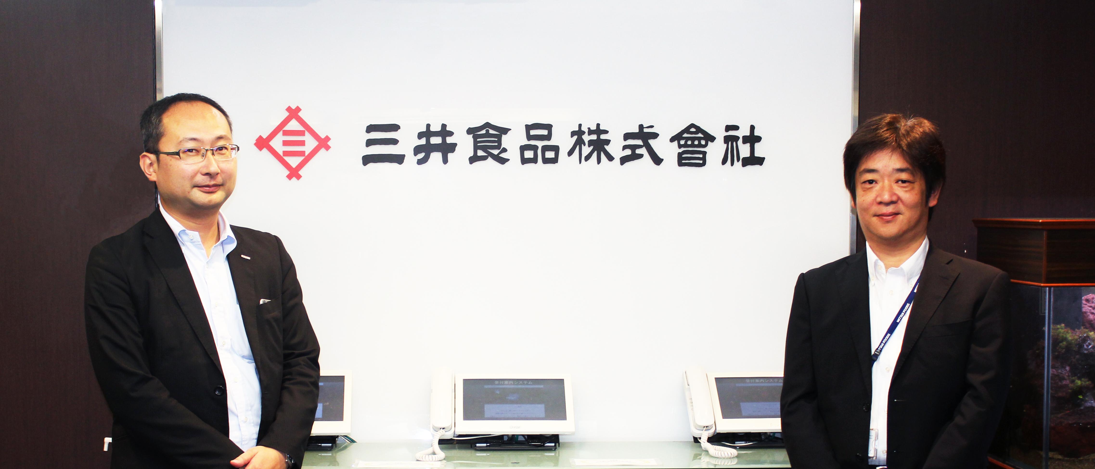 創業100年を超える教科書出版最大手の基幹系業務システムを支えるジョブ管理ツール「A-AUTO」|東京書籍株式会社様