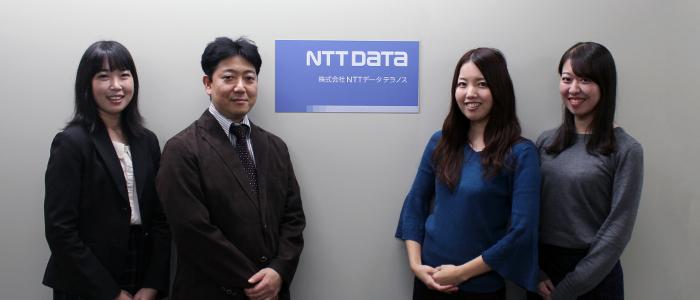 ITILに準拠した運用プロセスの標準化により、運用品質の向上を実現!|株式会社NTTデータテラノス様