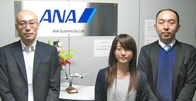 ANAグループの全業務システムを対象としたITサービスマネジメントを「LMIS」で実現|全日本空輸株式会社様 / ANAシステムズ株式会社様